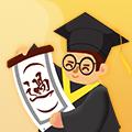 2020年我的升学考学是否顺利?